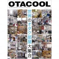 KOTOBUKIYA - OTACOOL WORLDWIDE OTAKU ROOMS - livre