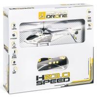 MONDO MOTORS - Hélicoptère radiocommandé Speed ?? H23