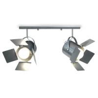 ABBAS Réglette Spot Tôle acier 60x12x80 cm Aluminium