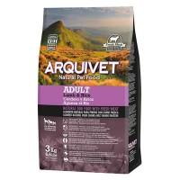 Arquivet Chien Adulte jambon & Riz 3 kg