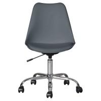 BLOKHUS Chaise de bureau - Simili gris - Style contemporain - L 52,5 x P 52,5 cm