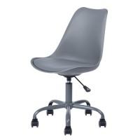 BLOKHUS Chaise de bureau réglable en hauteur - Simili Gris - L 40 x P 3 x H 80-88 cm