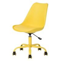 BLOKHUS Chaise de bureau réglable en hauteur - Simili Jaune - L 40 x P 3 x H 80-88 cm