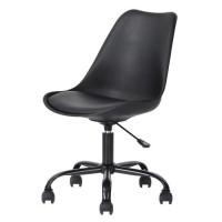 BLOKHUS Chaise de bureau réglable en hauteur - Simili Noir - L 40 x P 3 x H 80-88 cm