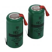 HQ back-up battery 1.2 V 600 mAh