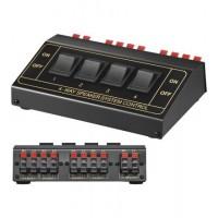 AVS 12-4 4-WAY LOUDSPEAKER-BOX
