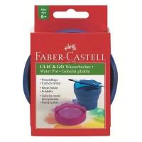 FABER-CASTELL Gobelet Clic et Go - Bleu
