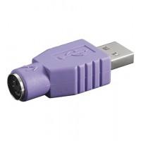 USB ADAP A-M/PS2-F