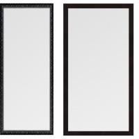 INSPIRE Miroir psyché 65x125 cm Noir
