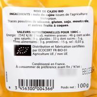 JARDIN BIO Noix de cajou natures bio - 100 g