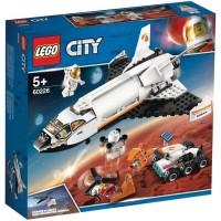 LEGO City 60226 La navette spatiale