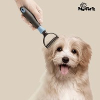 MY PET Démeloir coupe-noeuds Autum Brush - Pour animaux de compagnie