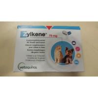 ZYLKENE Boîte de 100 gélules Vetoquinol - 75 mg - Pour chat et petit chien