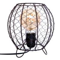 Lampe grillage style industriel - H 21 cm