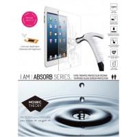 Protection pour écran en verre trempé pour iPad mini 3/1