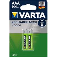 Batterie Rechargeable NiMH AAA 1.2 V 750 mAh 2-Blister