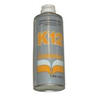 Aspirateur 400 ml