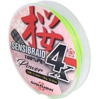 SAKURA Fils Tresses Sensibraid 4 Chart 150 M - 0.14 mm / 10Kg / 22Lbs