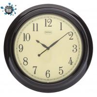 Horloge murale de 46 cm