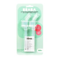 BEABA Paille de remplacement x2 - tasse paille 240 ml