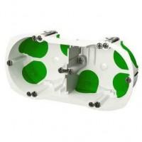 SCHNEIDER ELECTRIC Boîte double avec systeme étanche Ø 67 mm vert