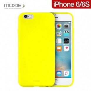 coque iphone jaune 6